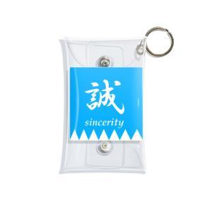 【漢字】Makotoのしるし ミニクリアマルチケース