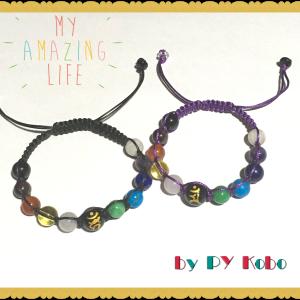 【お守り】選べる!干支梵字付きチャクラブレスレット / [Amulet] Chakra bracelet with Guardian Sanskrit sign