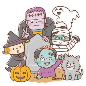 【クリップアート】ハロウィンのモンスターのイラスト