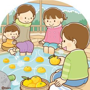 【クリップアート】足湯(ゆず湯)につかる子どもたちのイラスト