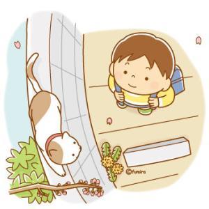 【クリップアート】猫とこどものイラスト