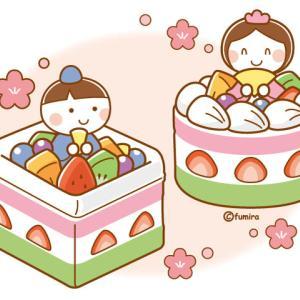 【クリップアート】ひなまつりケーキのイラスト