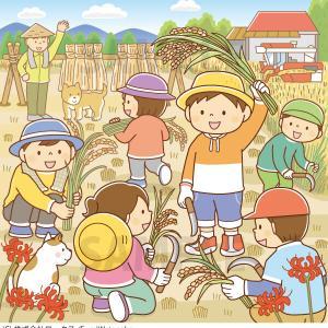 【お仕事】難問まちがいさがし館Vol.6(株式会社ワークス)