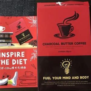 甘いもの好きにおすすめ!チャコールバターコーヒーでダイエット