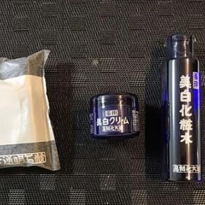 マスク肌荒れ対策&節約生活のため箸方化粧品を使ってみました。