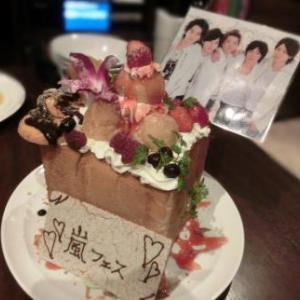 相葉雅紀さん、櫻井翔さん、ご結婚おめでとうございます。