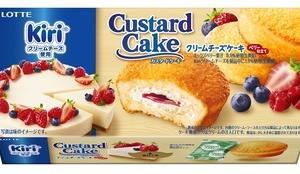 ロッテ カスタードケーキ キリ