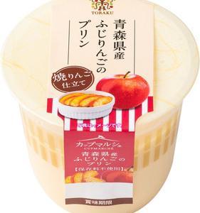 カップマルシェ 青森県産ふじりんごのプリン