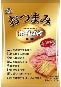 おつまみホームパイ サラミ風味