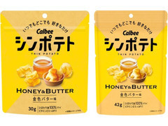 シンポテト 金色バター味