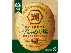 KOIKEYA The のり塩