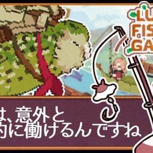 【Luna's Fishing Garden】かわいい金魚にはクジラの名前をつけよ