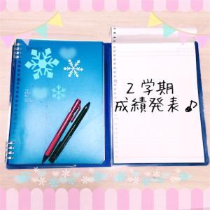 小3・中1☆2学期の成績(評定)について