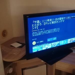 スマイルホテル東京阿佐ヶ谷に泊まってきた!リーズナブルで便利なホテルでした。