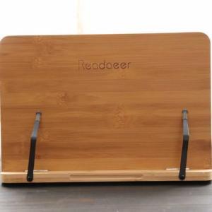 おすすめのブックスタンド「Reodoeer」竹製で汚れに強く。角度調整が6段階で使いやすい。