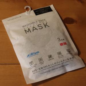 ユニクロのエアリズムマスク(改良版)を買ってみた!使ってみた感想→フィット感がアップ