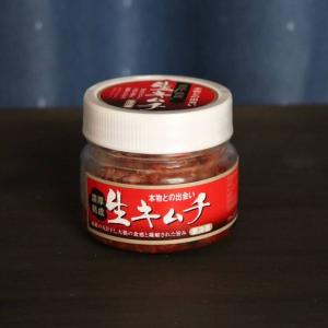 【レアもの】「濃厚・熟成 生キムチ」がめちゃくちゃ美味しいので、いちどは食べて欲しい!