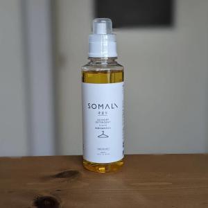 【評判口コミ】木村石鹸の液体洗濯せっけん「SOMALI」を2ヶ月使った感想。石鹸なのに手間なくかんたんに洗濯できる