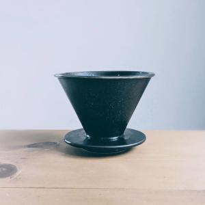 KINTOのSLOW COFFEE STYLEブリューワー(ドリッパー)を買いました。特徴は?
