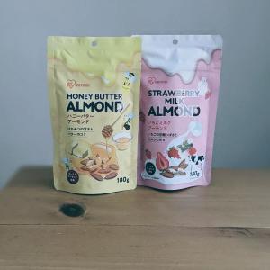 アイリスオーヤマの「ハニーバターアーモンド」が悪魔的に美味しい!行楽のおやつにぴったり