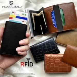 FRANK GERALD クレジットカードケース