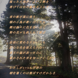 『いつも三文をもらい損ねる』 ~楽式tanosiki~
