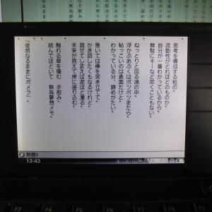 眠たい時に良い物を書こうとしても無駄なのさ。それならば…… (楽式~tanosiki~)