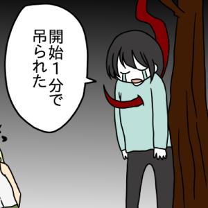 【DbDプレイ日記①】デッドバイデイライトは〇〇なゲーム😭
