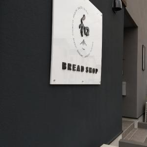 10/14  パンとカフェハシゴと最終話