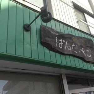 10/16 ほっこりカフェ