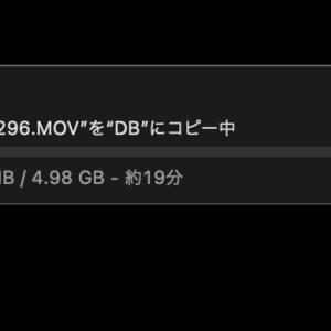 WXR-2533DHP2で簡易NASにチャレンジ:Macだと