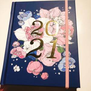 2021年めちゃめちゃ可愛い手帳GET!