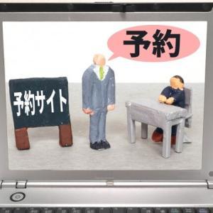 【皮肉の第54話】GOGOボーナスステージ