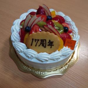 2021/08/20 入籍記念日