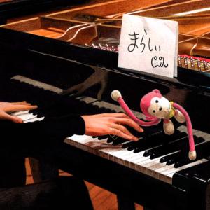 【ピアノ系YouTuber】まらしぃさんとは? プロフィール・人気動画・CD・楽譜まとめ