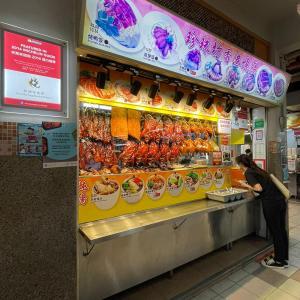 食べ物の冒険家 in People's Park Food Centre