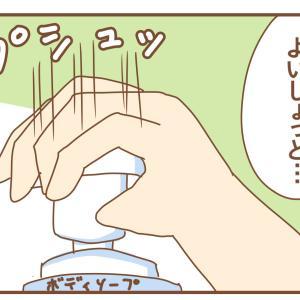 【抗がん剤副作用:爪②】衝撃!こんなことで爪が取れた!!