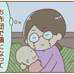 母乳拒否が続くなら搾乳はやめるべき!? でも、やめる決心がつかない!