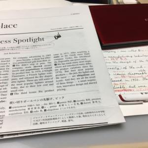 今日の「9時の勉強」くじべん