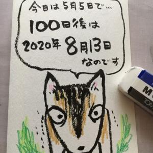 オオカミ手紙屋さん