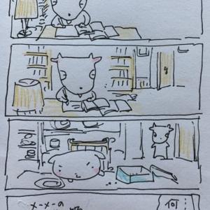 今日は日本橋に行くぞ!弁松総本店のエコバッグ買うぞ!の巻