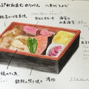ぷれみあむ海苔弁を買って描いて食べました