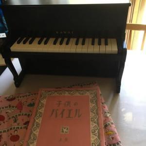 今日はピアノのレッスン最終回。(とりあえず中締め)