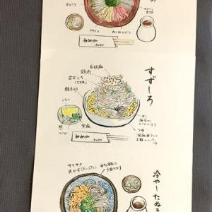 茅場町長寿庵の夏蕎麦メニュー作成日記