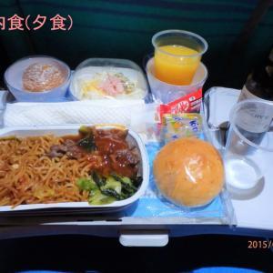 タヒチ旅行 No11 機内の食事
