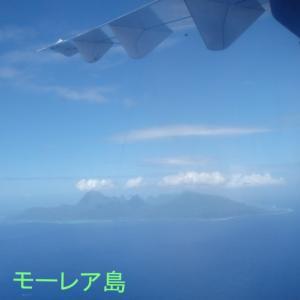 タヒチ旅行 No13 タヒチ島~ボラボラ島へ