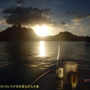 タヒチ旅行 No19ラグ-ンレストランで夕食