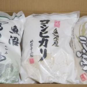 ふるさと納税返礼品「魚沼産米」