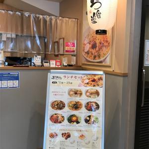 名古屋の新名物麺⁉︎ 「辛味噌ラーメン ふくろう」