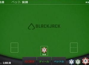 オンラインカジノ ブラックジャック